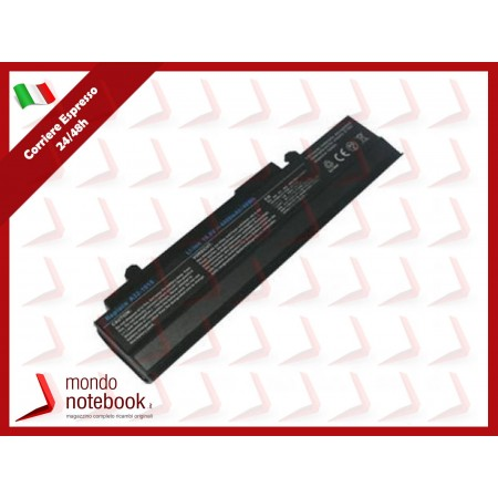 2nd HDD bay module (without HDD) - S26391-F1244-L709